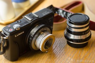 [L39,M39] LOMO LC-A MINITAR-1 32mm F2.8 Review – modified lens delivered from Russia
