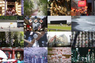 東京と近郊のフォトスポットまとめ。40カ所以上!(実際に撮影で訪れた場所です)