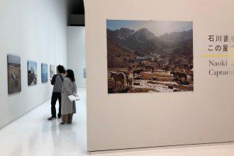 写真家・石川直樹さん – 単焦点レンズで撮る理由「それが自分と世界との距離」