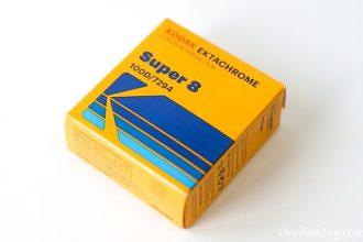 Kodak Super8 Ektachrome 100D【8ミリフィルム作例・レビュー】