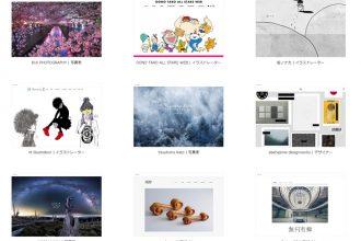 【無料】Wixで写真家岩倉しおりさんみたいなポートフォリオサイトを作る方法。