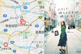 エモい写真の本。カメラは何?東京の撮影場所はどこ?(村瀬紗英さん)